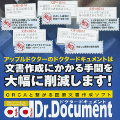 AD Dr.Document